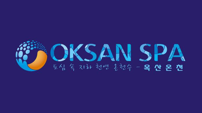 oksan_02.jpg